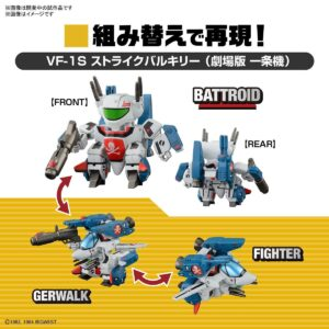 SD Macross Valkyrie Special Set 2 (Oct 2021 Release)